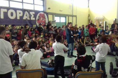 Με τους Art Angels στο σχολείο της Αγίας Παρασκευής