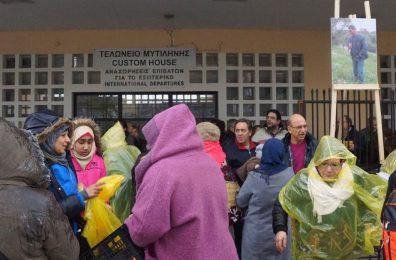Προσφορά εφοδίων στο τελωνείο Μυτιλήνης στην μνήμη του Παπαπορφυρίου